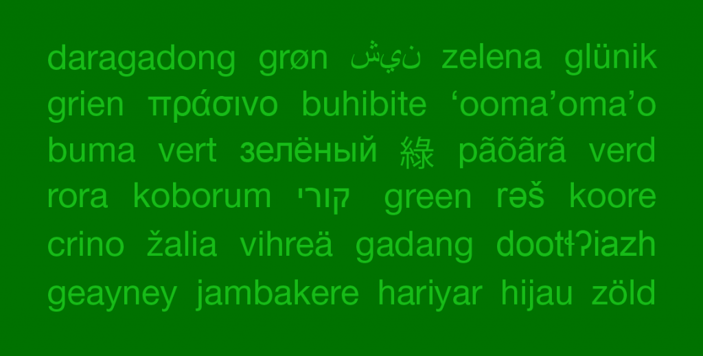 A green box filled with various color names in different languages