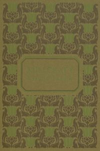 Decorative design demonstrating color combinations for Brown, Antique Finish Millcraft Cover Paper.